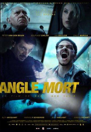 Dode Hoek / Angle Mort
