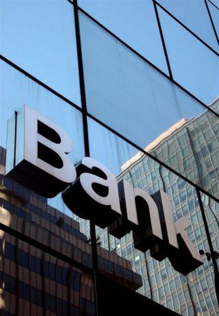 Cycle Financiné : Quand l'Europe sauve ses banques, qui paie?