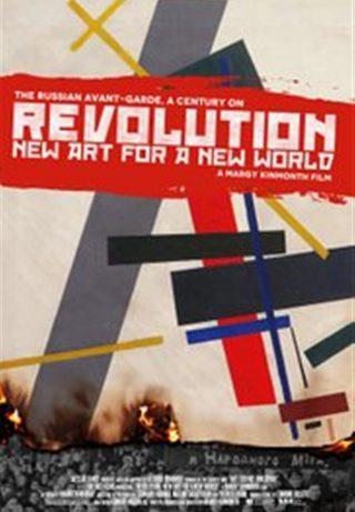 Cycle Ciné Art : Révolution : new art for a new world