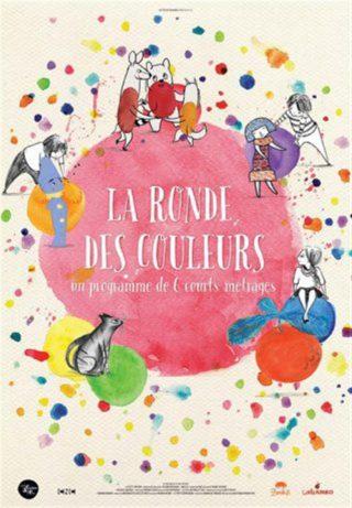 Le Petit Festival | La ronde des couleurs