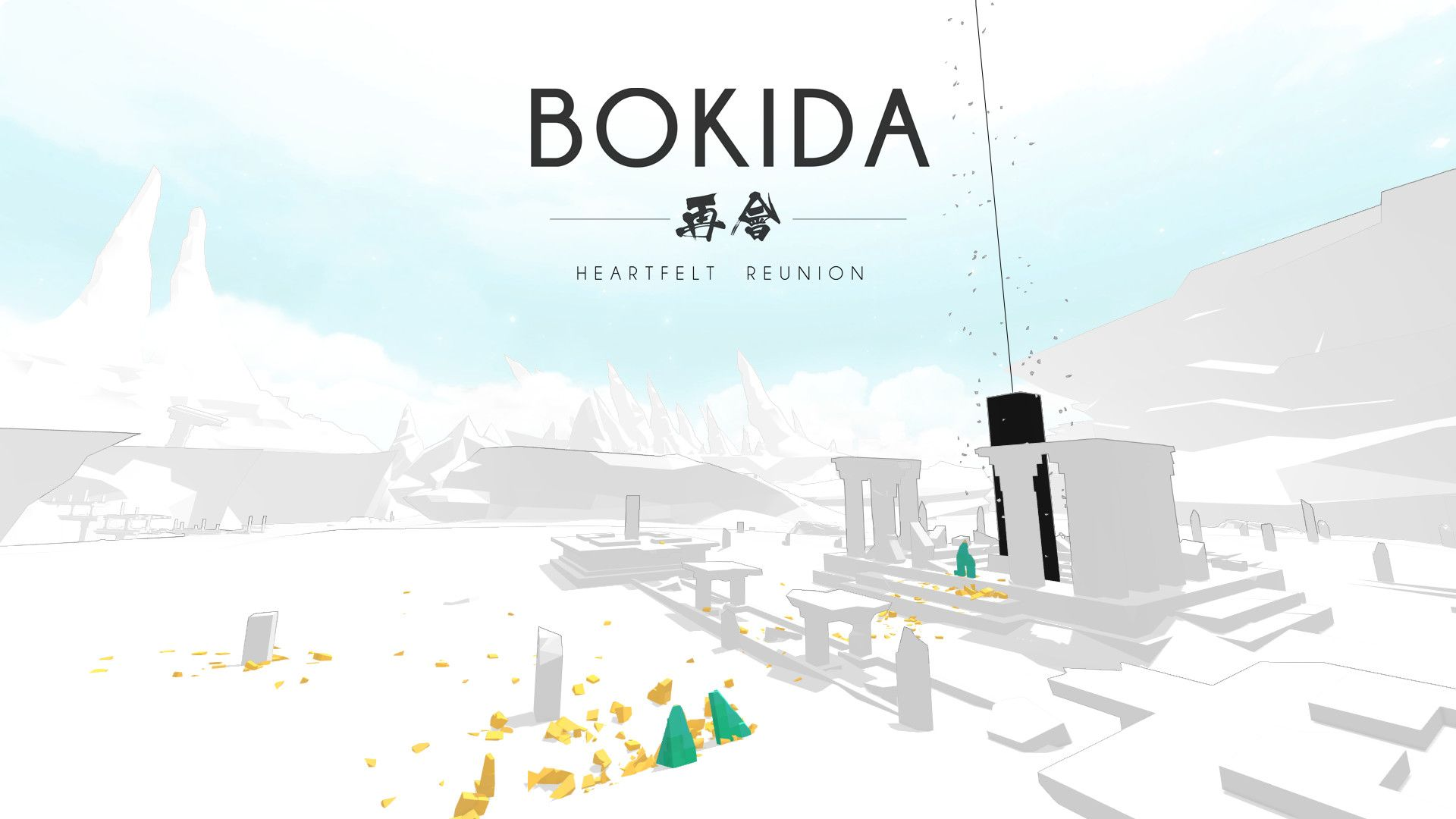 Bokida - Quai10
