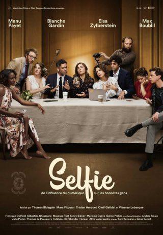 Selfie Film